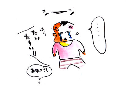 IMG_0009_20130322165405.jpg