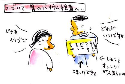 IMG_0010_20130208155827.jpg