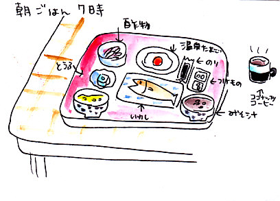 IMG_0010_20130227193644.jpg