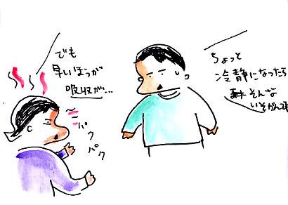 IMG_0010_20130326111436.jpg