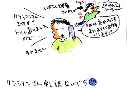IMG_0011_20130201145006.jpg