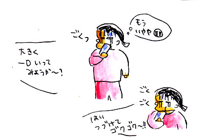 IMG_0013_20130208155912.jpg