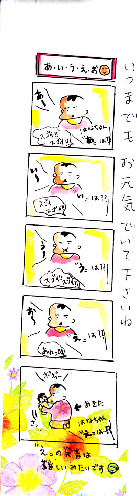 IMG_0013_20130315150218.jpg
