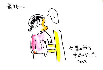 IMG_0014_20130208155913.jpg