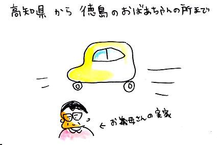 IMG_0014_20130226170258.jpg