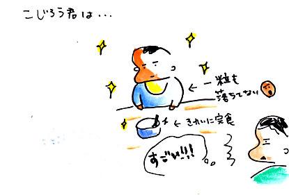 IMG_0014_20130320171340.jpg