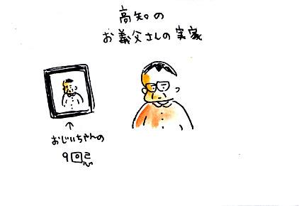 IMG_0015_20130226170258.jpg