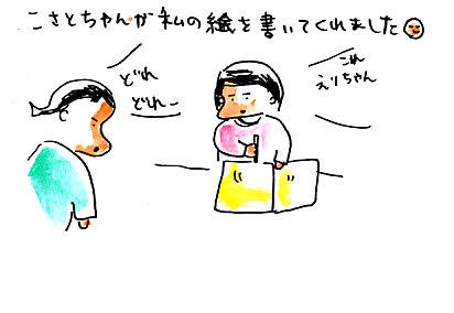 IMG_0015_20130320171340.jpg