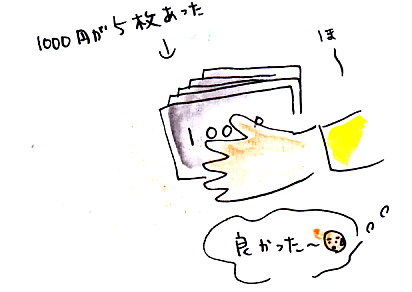 IMG_0025_20130318151005.jpg