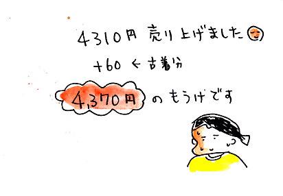 IMG_0026_20130318151006.jpg