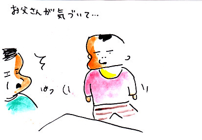 IMG_0028_20130318210042.jpg