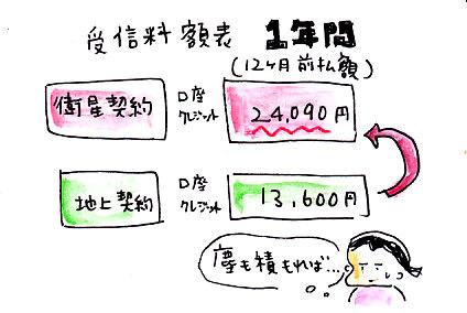 IMG_20130205170821.jpg
