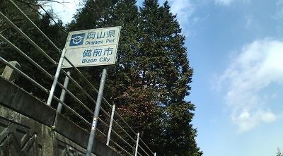 s-F1001593.jpg