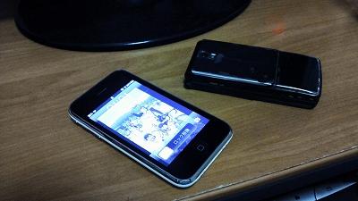 s-NCM_0004.jpg