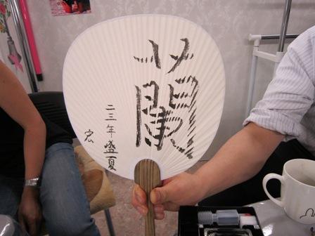 2011御徒町うちわ1