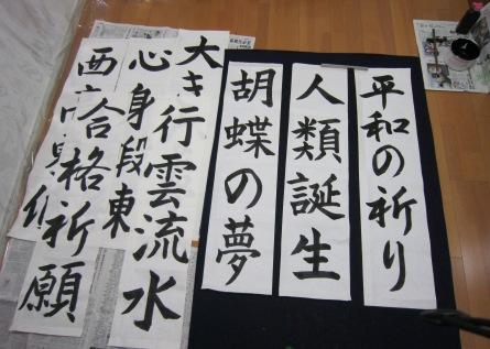 2011年7月 こどもの展覧会の手本