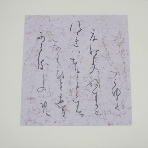 2011折帖1