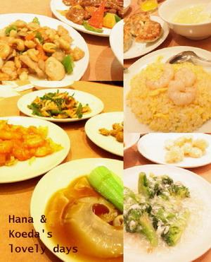 china_20120416132919.jpg