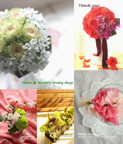 flower_20120327104218.jpg