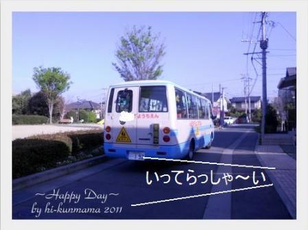 2011-04-131.jpg