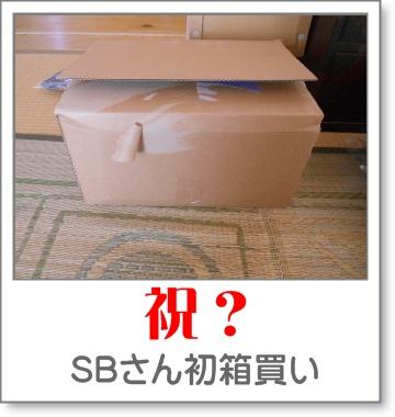 SSCN4679.jpg