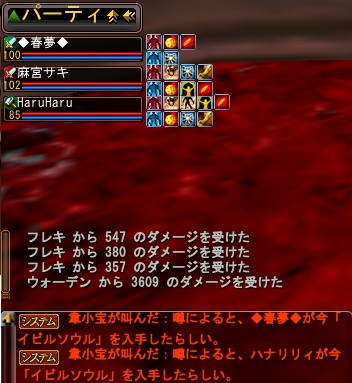 2011-01-31 00-50-33