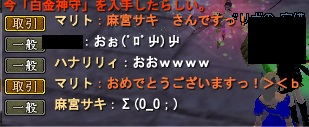 2011-02-01 21-45-14