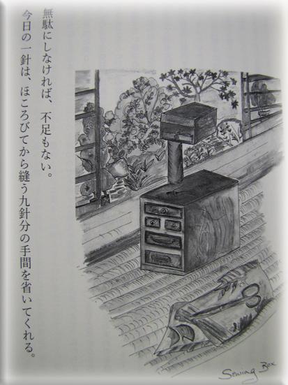 648-4.jpg
