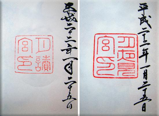 702-9-9-2.jpg