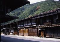 奈良井宿 中町