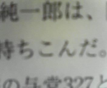 201101121308000.jpg