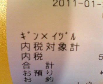 201101301045001.jpg