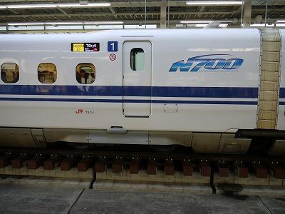 s-P1000798.jpg