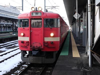 s-P1000831.jpg