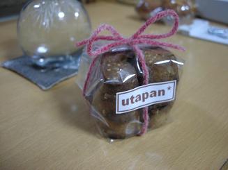 2010.1.15 全粒粉とはちみつのクッキー 015