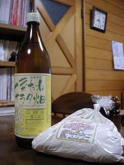 2010.1.28 もりのいえ便 (3)