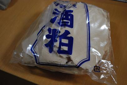 2010.2.27酒粕酵母(原)