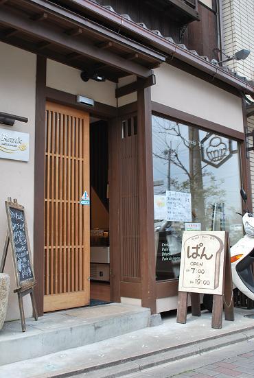 2010.3.12-13 なほと京都の旅 024