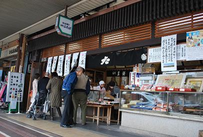 2010.3.12-13 なほと京都の旅 021