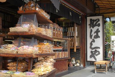 2010.3.12-13 なほと京都の旅 005