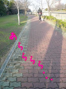 komusan_0224_005