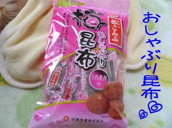 komusan_0307_001