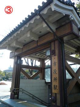 komusan_0322_003
