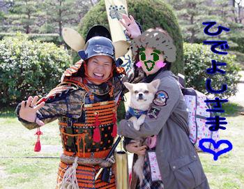 komusan_0323_006