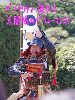 komusan_0323_007