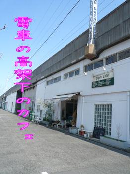 komusan_0328_002