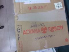 この箱なぁに?