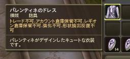 17M/(^o^)\