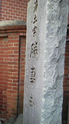 2012011603