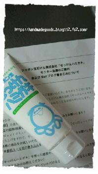 編集_2011052818180000